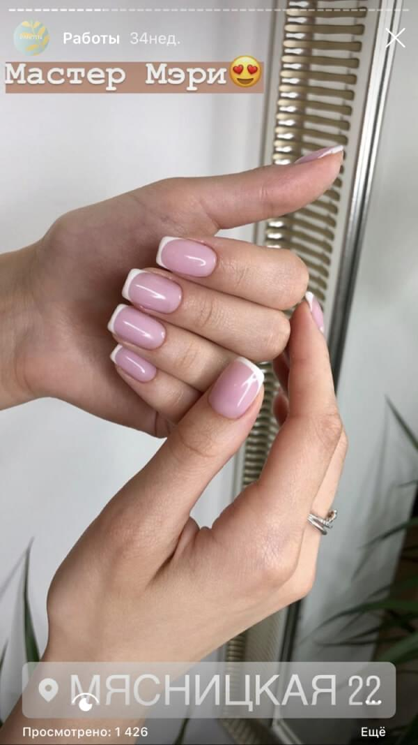 for nails review 10